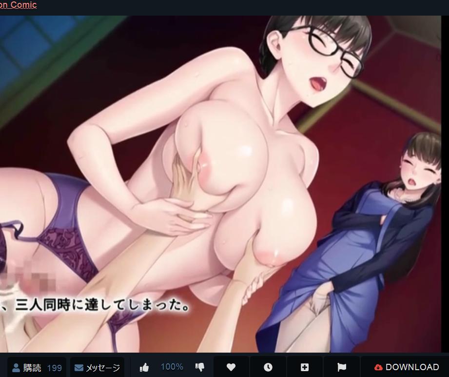 ヌケルエロアニメキター!!地味メイドをドエロく犯す!!地味デカおっぱい激揉みメイドマンコに特濃中出し!!
