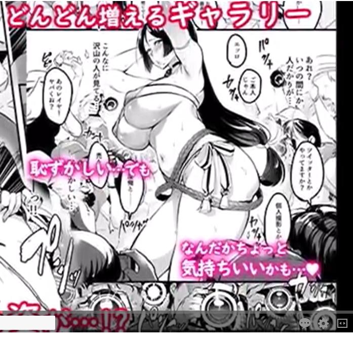 コスプレ!!エッチなコスの奥さんが即売会で他人棒に犯されヤバイ!!清楚ギャップ萌え!!