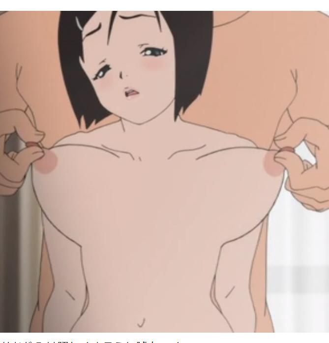 ビヨン!!乳首いじいじでぷるぷるな美少女!!もっといじめてほしい♡♡濃厚中だし!!